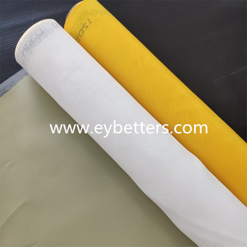 ​Nylon/Polyester filter mesh cloth