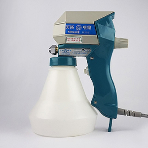 TENLUXE Textile Cleaning Spray Gun Type B-2